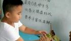 创新教育生活教学
